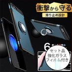 iPhone8/7 リング付きケース メンズ シリコン iPhone8 Plus/7Plus リングスタンド一体型カバー フィンガーリング iPhone6s Plus/6 Plus/6s/6/SE/5s/5 ケース
