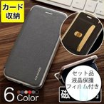 iPhone8�ץ饹 ������ ��Ģ iPhone8 Plus ���� ��� �Ѿ� ������ɲ� �ܳ�Ĵ �����ɼ�Ǽ iPhoneX/7Plus/7/6sPlus/6Plus/6s/6 ���ޥۥ��С� ���г���