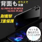 iPhone8Plus ケース 耐衝撃 iPhone8 カバー おしゃれ 3重保護 強化ガラス製背面プレート 9H硬度 指紋防止 iPhoneX/7Plus/7/6sPlus/6s/6Plus/6 スマホケース