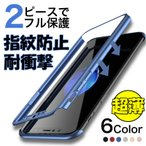 k-seiwa-shop_case-iphone-ixcbqb-23