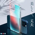 iPhone XR ������ ���ꥢ iPhone8 ������ ������� iPhoneXS Max XS X ������ ȾƩ�� iPhone7Plus 8Plus 7 6sPlus 6Plus 6s 6 ���С� ���̥��饹 �������