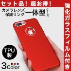 iPhone8 Plus カバー iPhone8Plus ケース アイフォン8 ケース iPhone8プラス ケース かっこいい 耐衝撃 ハードケース スマホカバー カメラレンズ保護リング