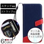 アイフォン7 ケース 手帳型 iPhone7Plus ケース 耐衝撃 おしゃれ iPhone7プラス カバー ケース カード収納 財布型 ストラップ付き イヤホン収納 保護フィルム付