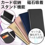 iPhoneX ガラスフィルム同梱 アイフォン x スマホケース 手帳型 横開き 耐衝撃 iPhone X カバー 財布 カード収納 スタンド可 レザー 本革調 軽量 薄型 磁石開閉