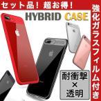 iPhone X ケース クリア カバー 耐衝撃 透明ケース おしゃれ シンプル ポリカーボネート+TPU 衝撃吸収 iPhone8Plus/8/7Plus/7/6sPlus/6s/6Plus/6 スマホケース