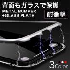 iPhone XS iPhone XR ������ ������� ���ꥢ Qi�б� iPhone8 Plus 8 7Plus 7 ������ �Ѿ⡡���̥��饹 iPhoneX XSMax 6s 6 Plus ������ �Х�ѡ� �ޥ��ͥå�