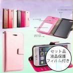 iPhoneSE ケース 手帳型 レザー iPhone5s ケース メンズ iPhone5 カバー カード収納 スタンド機能 レザー 本革調 耐衝撃 カバー 人気 液晶保護フィルム同梱