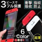 iPhone7 ケース 耐衝撃 iPhone7Plus ケース 全面保護 スマホケース 前面と背面保護 衝撃吸収 iPhone6s/6/6sPlus/6Plus/SE/5s/5/ GalaxyS8/S8+ ケース