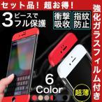 iPhone7 ケース iPhone7 Plus ケース 耐衝撃 全面保護 スマホケース 衝撃吸収 人気 薄型 iPhone6s/6/6sPlus/6Plus/SE/5s/5 カバー ガラスフィルム同梱