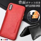 iPhone XS ケース iPhone XR ケース 財布型 iPhoneX 8 7 ケース 背面カード収納 iPhoneXS Max 6s カバー iPhone8Plus 7Plus 6s 6 Plus ケース 耐衝撃 スタンド