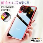 k-seiwa-shop_case-iphone-xsfsdd-00