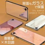 iPhone XR ������ �Ѿ� ���̥��饹 iPhoneX ������ ������� iPhone XS Max ������ ����Ĵ �������饹 iPhoneXS Max�����С� �������饹 ���� TPU�Х�ѡ�