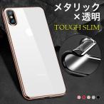 iPhone XR ������ iPhone XS iPhone8 ������ ���ꥢ ������� iPhoneXS Max X 8Plus 7 Plus ������ �Ѿ� iPhone6s 6 Plus iPhoneSE 5s 5 ������ Ʃ�� ���С�