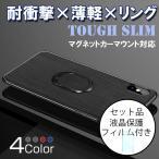 アイフォン7 ケース iPhone7Plus ケース iPhone7プラス カバー アイフォン7プラス iPhone7 ケース おしゃれ リング付き 耐衝撃 スタンド機能 薄 保護フィルム付