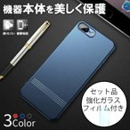 iPhone7 ケース マグネットカーマウント対応 耐衝撃 iPhone7Plus ケース カード収納 iPhone7 カバー おしゃれ iPhone7プラス ケース TPU 薄型 ガラスフィルム付