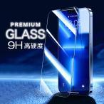 iPhone6s ガラスフィルム iPhone6s Plus ガラスフィルム 耐衝撃 9H 強化ガラスフィルム 飛散防止 高透過率 液晶保護 極薄 iPhone7/7Plus/6/6Plus/SE/5s/5 人気