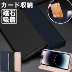 iPhone7 Plus / 6s Plus / 6 Plus / 7/6s/6/SE/5s/5 ケース Xperia XZ カバー 耐衝撃 スマホケース 手帳型 レザー マグネット式 スタンド機能 カード収納 人気