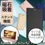 iPhone6s ケース iPhone6 ケース 耐衝撃 カバー スマホケース 手帳型 横開き マグネット式 レザー スタンド機能 カード収納 人気