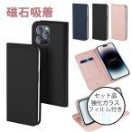 iPhone6s Plus ケース iPhone6 Plus ケース 耐衝撃 カバー スマホケース 手帳型 横開き マグネット式 レザー スタンド機能 カード収納 人気
