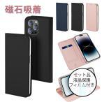 iPhone SE カバー 手帳型 アイフォンse ケース メンズ iPhone5s ケース 耐衝撃 アイフォン5s ケース おしゃれ iPhone5 カバー マグネット式 保護フィルム同梱