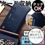 iPhone6s / iPhone6 ケース iPhone 6s / 6 カバー レザー 本革調 手帳型 カード収納 スタンド機能 マグネット吸着 ストラップ機能 スマホケース iPhone7Plus/7
