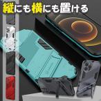 iPhone7 Plus / 6s Plus / 6 Plus / 7 / 6s / 6 / SE / 5s / 5 ケース カバー ハイブリッド 二重保護 防塵フタ付き 耐衝撃 スマホケース