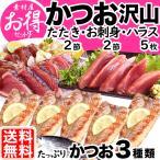 k-sozaiya_set-18004