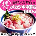 k-sozaiya_y109712286-600