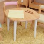 キッズ 子供 テーブル 001