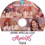 K-POP DVD/APink SPECIAL V LIVE DEAR PANDA(2016.12.14)(日本語字幕あり)/A pink チョロン ボミ ウンジ ナウン ナムジュ ハヨン KPOP