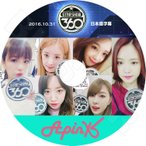 K-POP DVD/A Pink スターショー360 A PINK編(2016.10.31)(日本語字幕あり)/エーピンク パクチョロン ユンボミ チョンウンジ ソンナウン キムナムジュ..