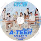K-POP DVD/エイプリル A-TEEN season2 #1(EP01-EP10+Prologue) WEB ドラマ(日本語字幕あり)/エイプリル APRIL ナウン KPOP DVD