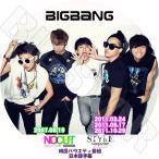 K-POP DVD/BIGBANG STYLE Magazine/ NOCUT (2007.08.19/2011)(日本語字幕あり)/BIGBANG ビッグバン DVD
