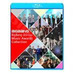 Blu-ray/BIGBANG CUT 2013-2016 Music Award★KBS/MBC/SBS/Melon/MAMA/GDA/Gaon/ビックバン ジードラゴン テヤン トップ スンリ デソン ブルーレイ KPOP