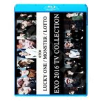 Blu-ray/EXO 2016 TV COLLECTION★Lucky One Monster Lotto/エクソ スホ チャンヨル ベクヒョン ディオ シウミン チェン カイ セフン カイ ブルーレイ