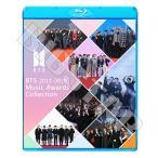 Blu-ray/BTS 2013-2017 MUSIC AWARD CUT★MAMA KBS MBC SBS GDA Seoul Awards 他/防弾少年団 バンタン ラップモンスター シュガ ジン ジミン ブィ..