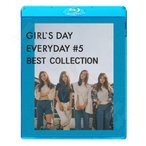 Blu-ray/Girl's Day 2017 BEST Collection ★I`ll Be Yours Ring My Bell Hello Bubble I Miss You Darling/Girls Day ガールズデー ソジン ユラ..