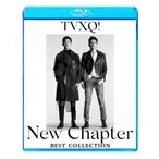 Blu-ray/東方神起 2018 BEST COLLECTION★Love Line The Chance Of Love Drop In A Different Life Rise As One Champagne/TVXQ ユンホ ユノ チャンミン