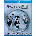Blu-ray/TWICE BEST PV COLLECTION★Dance The Night Away What Is Love Merry & Happy Heart Shaker Likey Signal Knock Knock TT Cheer Up Like OHH..