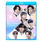 Blu-ray/ BTS 2020 MUSIC AWARD CUT/ MMA MAMA SBS KBS GDA 他/ 防弾少年団 ブルーレイ RM シュガ ジン ジェイホープ ジミン ブィ ジョングク