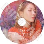 K-POP DVD/BOA 2018 PV&TV セレクト★One Shot Two Shot Nega Dola Jazzclub Spring Rain Camo Kiss My Lips Who Are You The Shadow/BOA ボア KPOP DVD