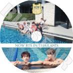 K-POP DVD/BTS 防彈少年團 NOW BTS IN THAILAND ナウ(日本語字幕あり)★れぷもん SUGA J-HOPE JIN JIMIN V JUNG KOOK/BTS DVD