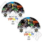 K-POP DVD/BTS YAMAN TV 1-2 set(日本語字幕あり)/BTS 防弾少年団 DVD