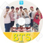 K-POP DVD/BTS 防弾少年団 V App Cut-1☆スターリアルライブ放送(日本語字幕あり)/BTS DVD