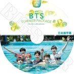 K-POP DVDб┐BTS Summer Package(╞№╦▄╕ь╗·╦ыдвдъ)б┐BTS DVD
