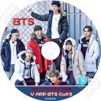 K-POP DVD/BTS 防弾少年団 V LIVE集(日本語字幕あり)/V App Cut-2/BTS DVD