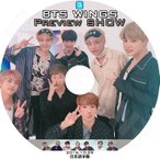 K-POP DVD/BTS 防弾少年団 WINGS PREVIEW SHOW V LIVE Cut (2016.10.09)(日本語字幕あり)/防弾少年団 バンタン少年団  ラップモンスター シュガ ジン..