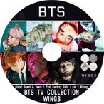 K-POP DVD/防弾少年団 BTS Wings Album TV Collection★Blood Sweat & Tears Am I Wrong 21st Century Girls/防弾少年団 バンタン ラップモンスター..