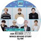 K-POP DVD/ASK IN A BOX BTS WINGS BEHIND STORY BY RM (2016.10.15-201610.21)(日本語字幕あり)/防弾少年団 バンタン ラップモンスター シュガ..