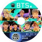 K-POP DVD/BTS スターショー 360 BTS編 (2016.11.07)(日本語字幕あり)/防弾少年団ラップモンスター シュガ ジン ジェイホープ ジミン ブィ ジョングク KPOP